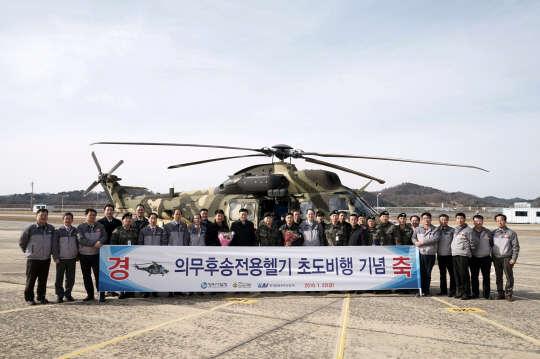 '하늘위 응급실' 수리온헬기 첫 비행…악천후에도 환자후송